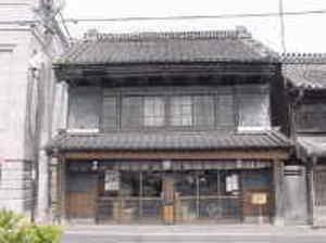 Fukusin1