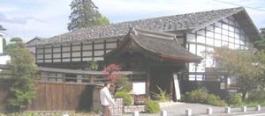 Wadasuwa203