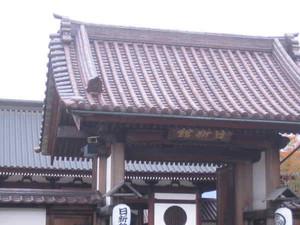 Nissinkan201