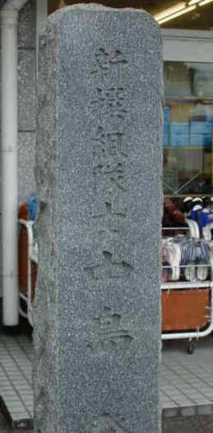 Hatioji34