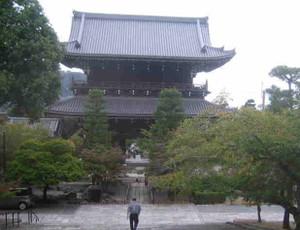 Kurotani201