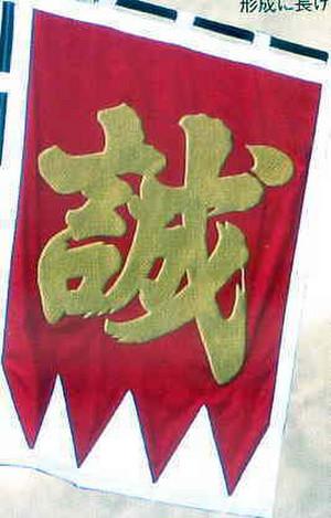 Sinsengumizanshou302