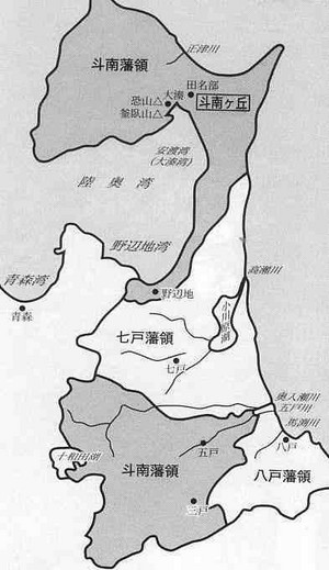 Wakamatsua501