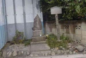 Kousyuu102